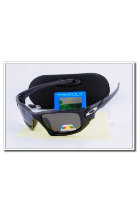 Oakley Scalpel Polarized Lenses