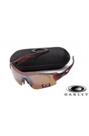 12b25e65fe Cheap Replica Oakley Double Lens Sunglasses Brown Frame Brown ...